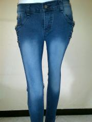 GROSIR CELANA JEANS MURAH | https://grosircelanajeansmurah.wordpress.com